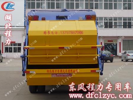 东风145压缩垃圾车