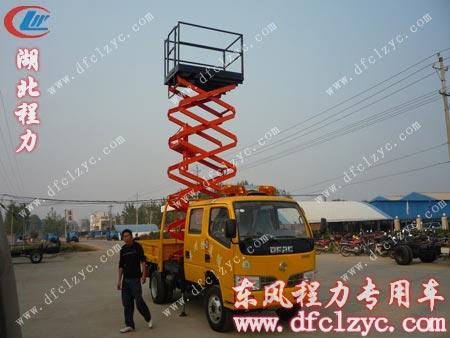 湖北程力专用汽车有限公司小霸王8-12米升降平台车采用原装底盘