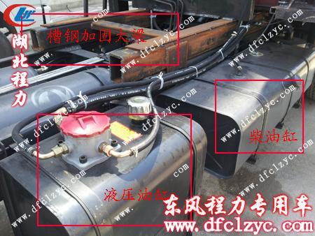 劲卡随车吊液压油缸,槽钢加固大梁示意图图片