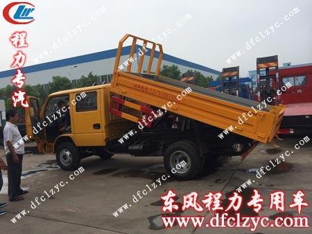配置双缸液压顶,升降平稳,工作安全性强,举升力大,承载货物多.图片