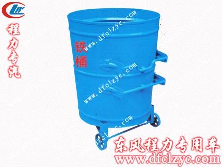 湖北程力圆形铁垃圾桶
