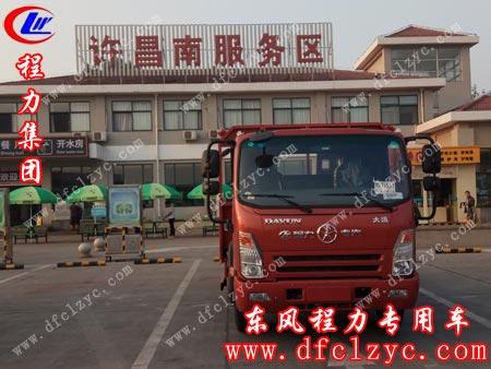 湖北程力大运平板运输车经过许昌服务区