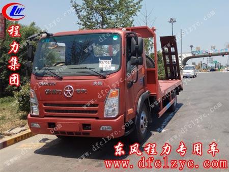 湖北程力专用汽车有限公司大运平板运输车经过濮阳南站