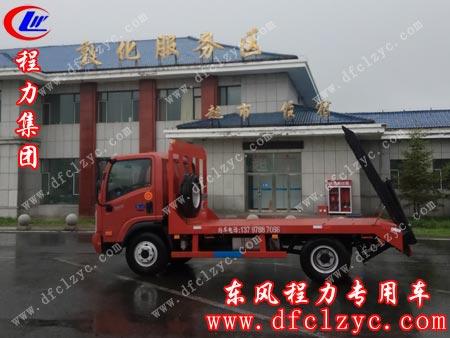 程力专用汽车股份有限公司大运平板运输车经过敦化服务区