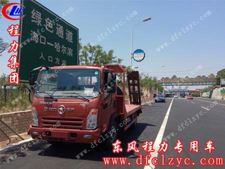 一路顺利前行湖北程力大运平板运输车已进入哈尔滨入口方向