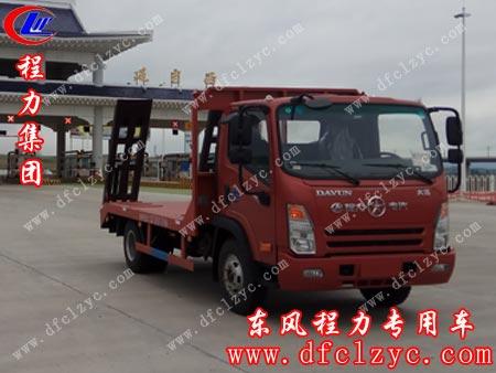 湖北程力集团大运平板运输车顺利抵达延吉西