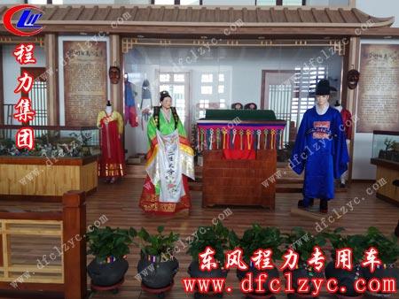 中国朝鲜民族的特有文化