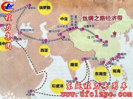 21世纪海上丝绸之路