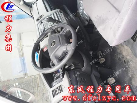 湖北程力集团福田G7面包冷藏车驾驶室图片