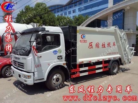 湖北程力东风大多利卡压缩垃圾车已出厂