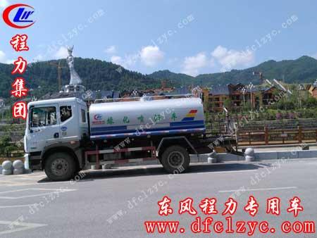 上述图片为东风大多利卡D9洒水车已到达贵州贵阳天河机场目的地