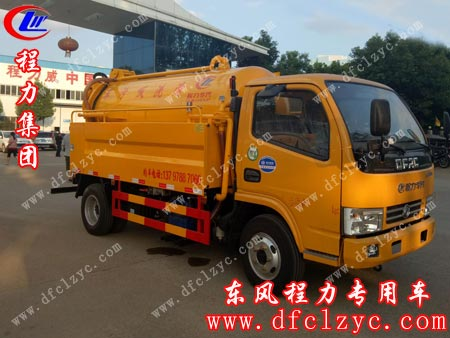 湖北程力生产的东风小多利卡清洗吸污车已出厂