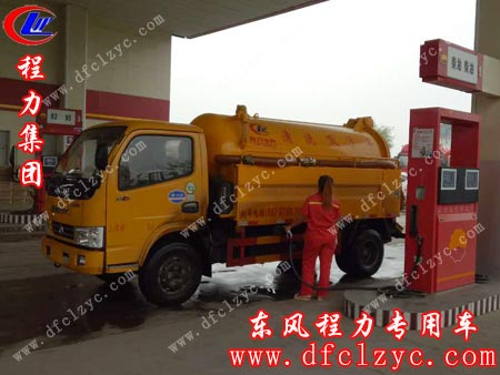 湖北程力集团东风小多利卡清洗吸污车异地加油