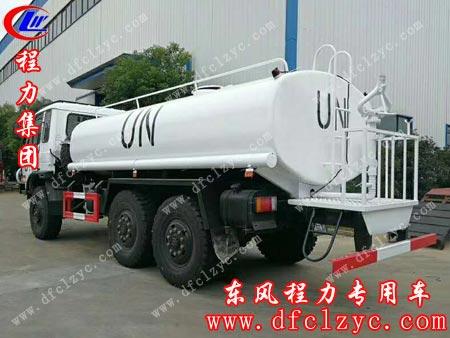 湖北程力生产的中国驻海外维和部队定制的洒水车