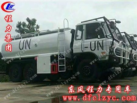 湖北程力生产的中国驻海外维和部队定制的加油车