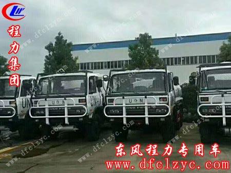 湖北程力生产的中国驻海外维和部队定制的军用车辆