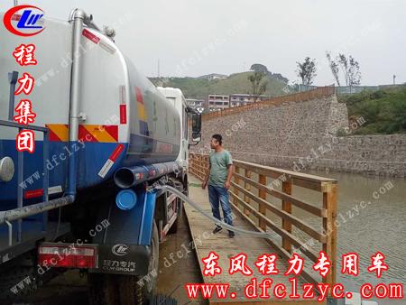 到达承德东风多利卡D9洒水车正在给罐体抽水