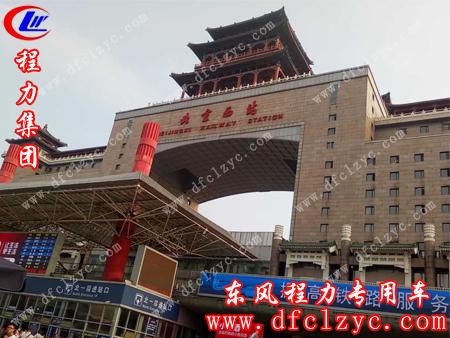 送车师傅经过北京火车站
