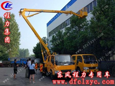 湖北程力生产的江铃顺达高空作业车正在试车