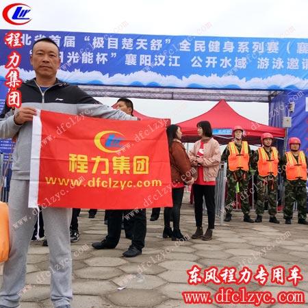 马旭东主管带领的湖北程力集团参赛队