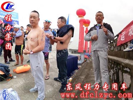马旭东主管圆满完成冬泳赛并取得优异成绩