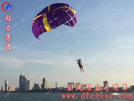 湖北程力集团销售主管马旭东参加的拖曳伞项目