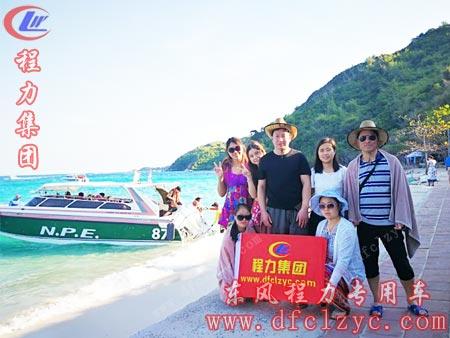 芭提雅(Pattaya)某私人岛屿的海景