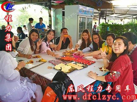 湖北程力专用汽车有限公司销售人员在暹罗乡村品尝水果美食
