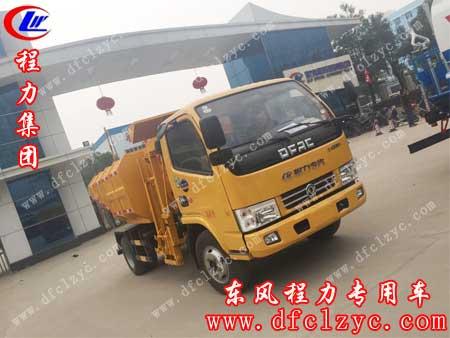 上述图片为湖北程力东风小多利卡自卸式垃圾车顺利发车图片