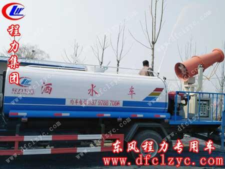 湖北程力东风小多利卡自卸式垃圾车到达目的地