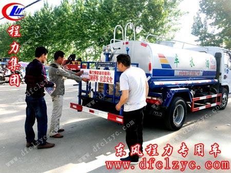 湖北程力集团5方东风小多利卡洒水车