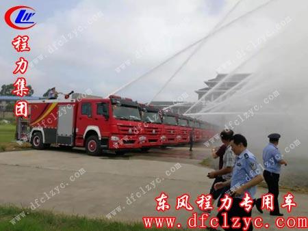 程力集团消防洒水车