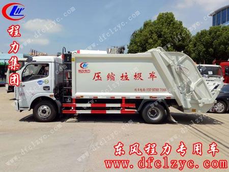 湖北程力集团东风多利卡压缩式垃圾车