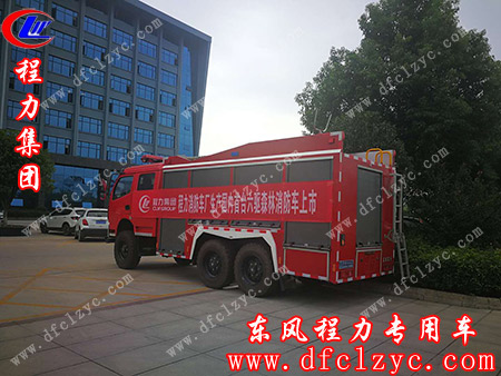 程力集团首台六驱森林消防车