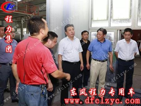 随州市副市长吴超明(前左三)率领市、区环保局的领导及负责人视察程力,现场指导环境整治专项工作,程力集团程阿罗(前左二)与集团党委书记何儒安(右三)陪同