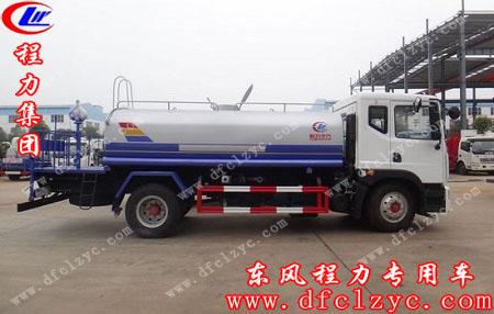 湖北程力专用汽车有限公司东风D9洒水车
