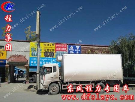 湖北程力集团东风天锦冷藏车到达日喀则
