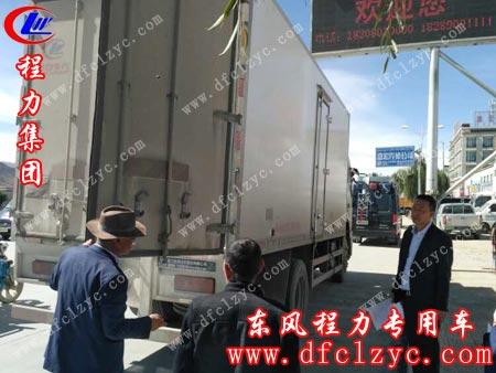 湖北程力集团东风天锦冷藏车验车中