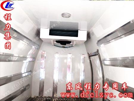 福田G7面包冷藏车细节图