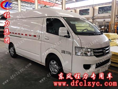 程力集团生产福田G7面包冷藏车侧视