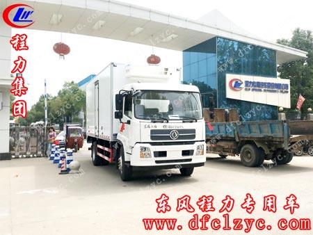 湖北程力东风天锦冷藏车顺利发车图片