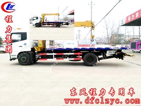 青海茫崖李总在程力集团订购东风天锦带吊清障车一辆,单号53530