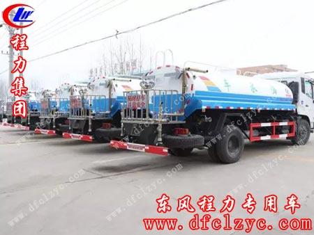 湖北程力东风天锦洒水车