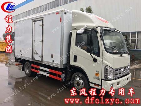 湖北程力集团福田康瑞H2冷藏车