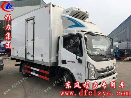 湖北程力集团奥铃CTS型冷藏车