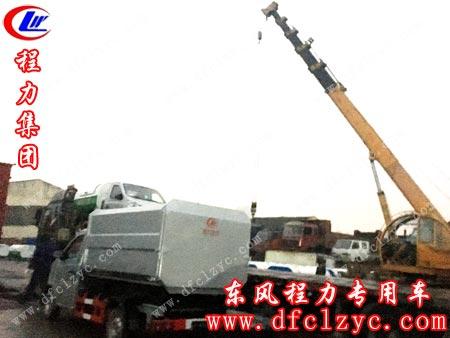 长春桂总在程力集团订购长安勾臂垃圾车和挂桶垃圾车,单号52901/52903