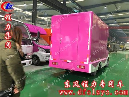 河南司总湖北程力订购两辆长安移动售货车。单号:2-329、330