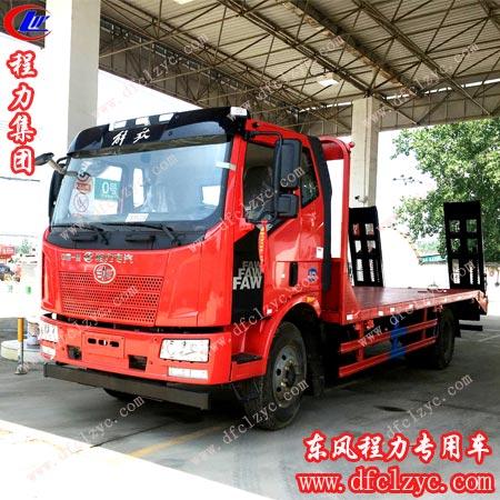 湖北程力生产的解放J6平板运输车