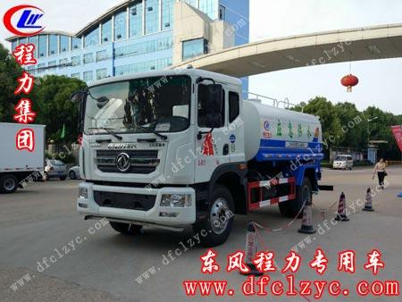 湖北程力东风D9洒水车