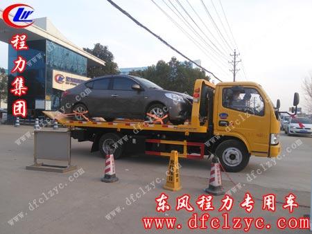 湖南常德徐总在程力集团订购一辆东风小多利卡清障车。单号:56673